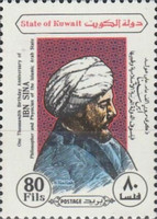 [The 1000th Anniversary of the Birth of Ibn Sina (Philosopher and Physician), 980-1037, type RZ1]