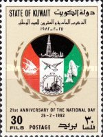 [The 21st National Day, Typ SO]