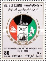 [The 21st National Day, Typ SO1]