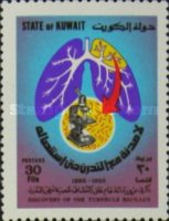 [The 100th Anniversary of Discovery of Tubercle Bacillus, Typ ST]