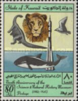 [The 10th Anniversary of Science and Natural History Museum, Typ SV1]