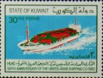 [The 6th Anniversary of United Arab Shipping Company, Typ SW]
