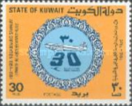[The 30th Anniversary of Kuwait Airways Corporation, Typ VL]