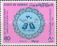 [The 30th Anniversary of Kuwait Airways Corporation, Typ VL1]