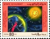 [The 50th Anniversary of Kuwait Oil Company, Typ WA1]