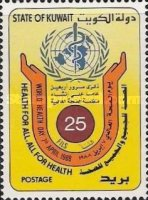 [World Health Day - The 40th Anniversary of W.H.O., type XS]