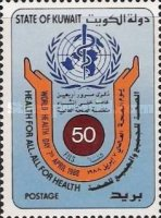 [World Health Day - The 40th Anniversary of W.H.O., type XS1]