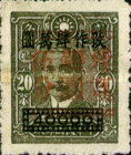 [China Empire Postage Stamps Re-Surcharged in Red, type A1]