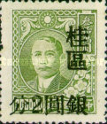 [China Empire Postage Stamps Surcharged, type C2]