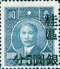 [China Empire Postage Stamps Surcharged, type C4]