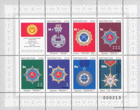 [Orders and Medals of Kyrgyz Republic, type ]