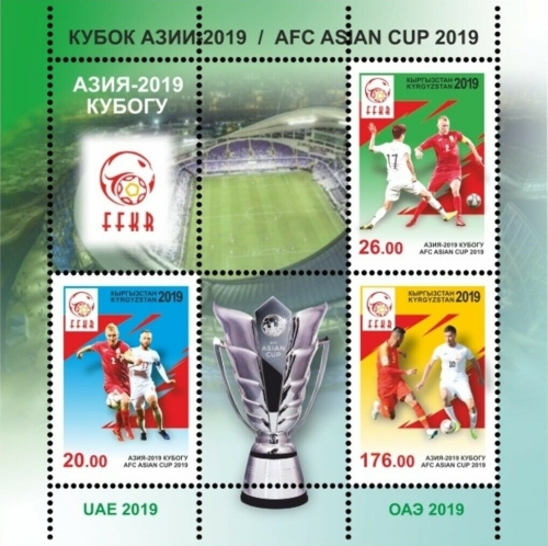 [Football - Asian Cup, type ]