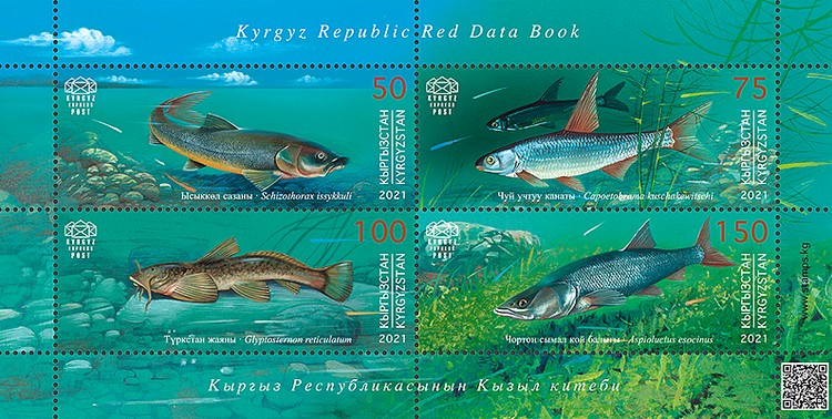 [Red Data Book - Marine Life - Fishes, type ]