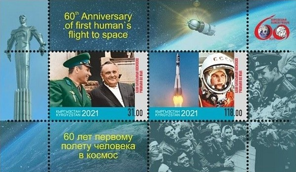 [The 60th Anniversary of the First Human's Flight to Space, type ]