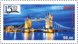 [The 150th Anniversary of the Royal Philatelic Society, Typ AMM]