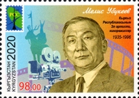 [The 85th Anniversary of the Birth of M.Ubukeev, 1935-1996, type AOT]