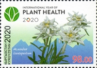 [International Year of Plant Health, type AOU]