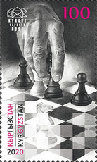 [Online Chess Olympiad, type AQB]