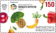 [International Year of Fruits and Vegetables, type ARJ]