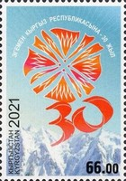 [The 30th Anniversary of the Independence of Kyrgyzstan, type ARN]