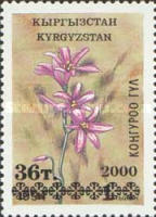 [Issue of 1994 Surcharged 36t, type FW]