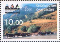 [International Year of Mountains, type GY]