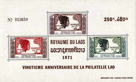 [The 20th Anniversary of Laotian Stamps, Typ ]