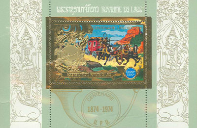 [Airmail - The 100th Anniversary of U.P.U. - History of the Postal System, Typ ]