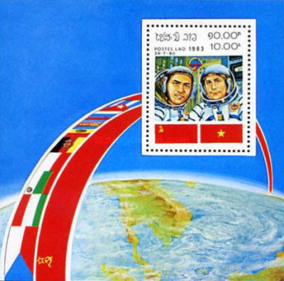 [The 3rd Anniversary of the Joint Soviet-Vietnamese Space Flight, Typ ]
