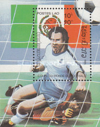 [Football World Cup - Mexico (1986), Typ ]