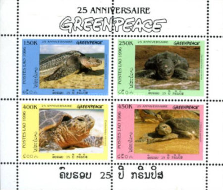 [The 20th Anniversary of Greenpeace - Turtles, Typ ]
