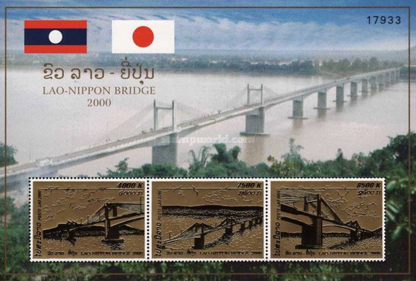 [Pakse Bridge over Mekong River, Typ ]