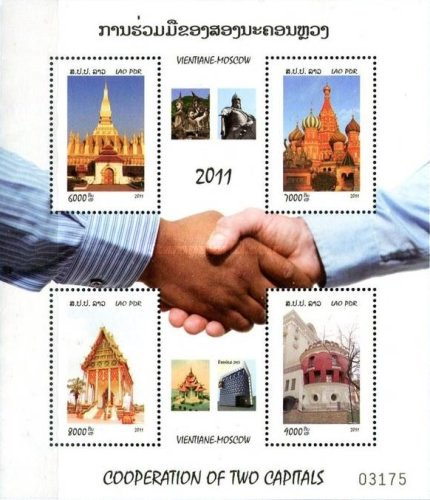 [Cooperation - Moscow & Vientiane, Typ ]