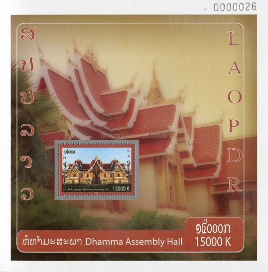 [Dhamma Assembly Hall, type ]