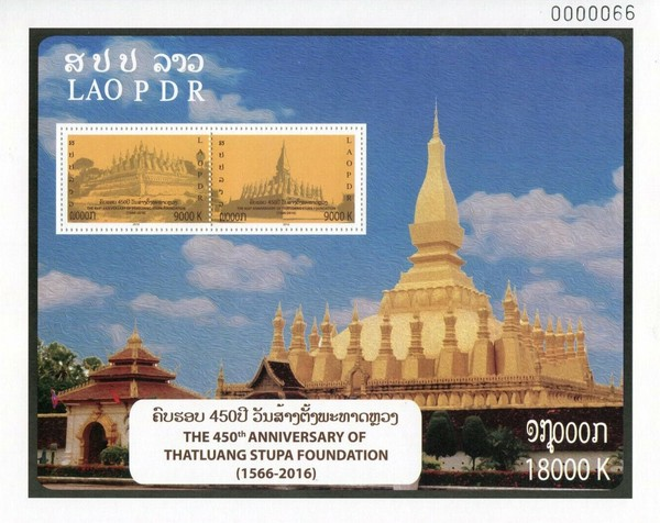 [The 450th Anniversary of That Luang Stupa Foundation, type ]
