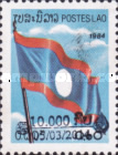 [Previous Issued Stamps Surcharged, Typ AAW1]