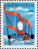 [Previous Issued Stamps Surcharged, Typ AAW2]