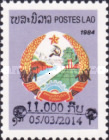 [Previous Issued Stamps Surcharged, type AAX1]