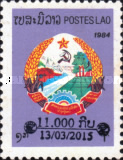 [Previous Issued Stamp Surcharged, Typ AAX2]