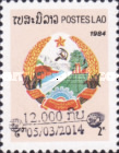 [Previous Issued Stamps Surcharged, Typ AAY1]