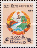 [Previous Issued Stamps Surcharged, Typ AAY2]