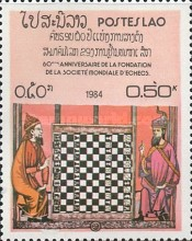[The 60th Anniversary of World Chess Federation, Typ AAZ]