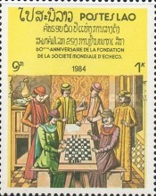 [The 60th Anniversary of World Chess Federation, Typ ABA]