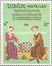 [The 60th Anniversary of World Chess Federation, Typ ABB]