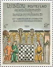 [The 60th Anniversary of World Chess Federation, Typ ABC]