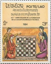 [The 60th Anniversary of World Chess Federation, Typ ABD]