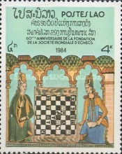 [The 60th Anniversary of World Chess Federation, Typ ABE]