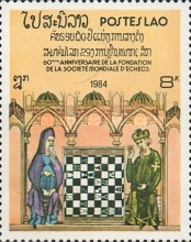 [The 60th Anniversary of World Chess Federation, Typ ABF]