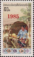 [Various Stamps Overprinted 1985, Typ ADW]