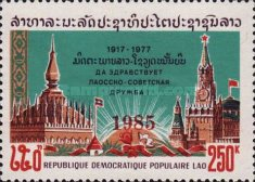 [Various Stamps Overprinted 1985, Typ AED]